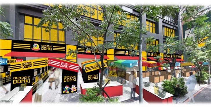 「唐吉訶德」台灣開店日期確定,1月19日正式開幕!
