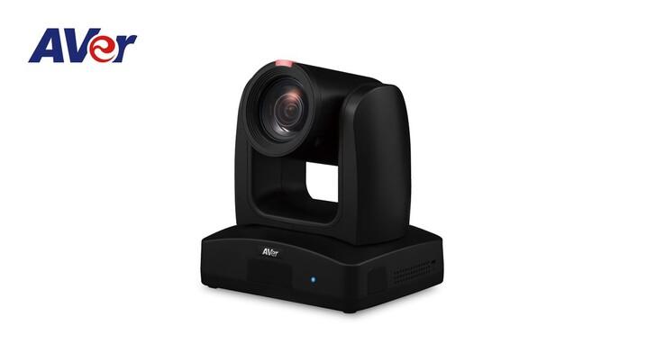 圓展自動追蹤PTZ攝影機升級,強攻IP化雙向溝通最吸睛