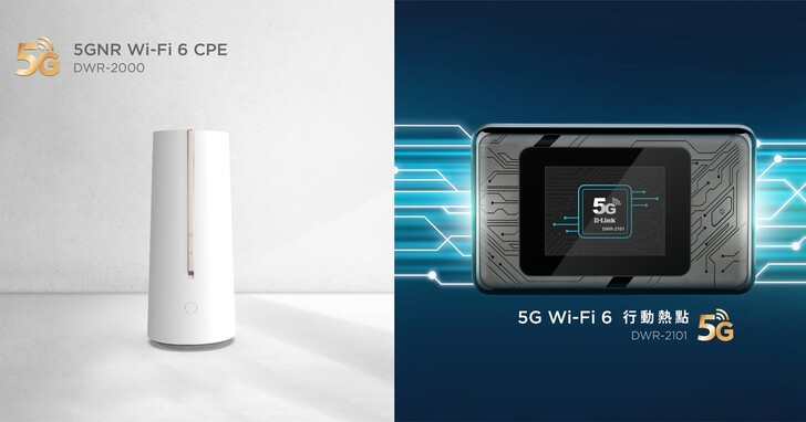 D-Link 於 CES 發表全新 Wi-Fi 6 USB 3.0 無線網路卡、Mesh 路由器及 5G 解決方案,推動居家數位轉型