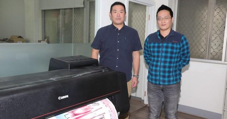 協助印刷產業數位轉型 Canon 大圖輸出機讓高源彩色印刷更滿意