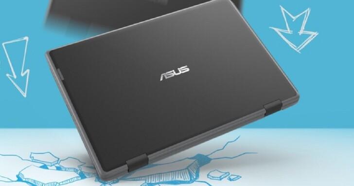 主打教育市場,ASUS 推出內建 Core i7 的 Chromebook 與超堅固機殼筆電