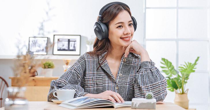 Yamaha 頭戴式主動降噪耳機 YH-E700A 試聽報告:品味細節、感受音樂震撼力
