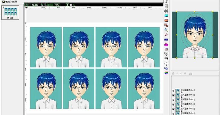 如何用 PhotoCap 自己排版證件大頭照列印,省下相館沖洗費