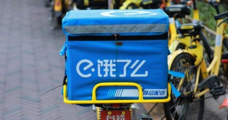 中國「餓了麼」外送員討薪不到自焚抗議,起因為工資六千被扣五千