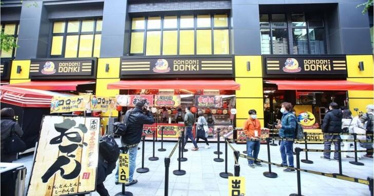 唐吉軻德台北店直擊!必買日本直送生鮮、水果搶先看,二樓熟食區保證日本原味