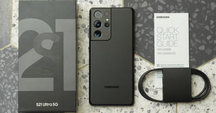 三星 Galaxy S21 Ultra 開箱 + 拍照實測:像差情況改善、對焦變快、百倍變焦畫質提升