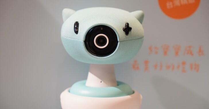 仁寶推出 pixsee AI 智慧寶寶攝影機,具備哭聲感知、哭聲翻譯、音樂安撫功能