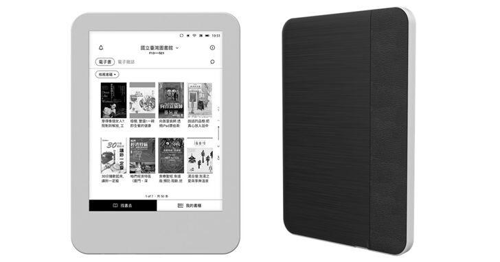 HyRead將再推出兩款6吋閱讀器, 一款採用Android 8開放系統,一款HyRead平台專屬封閉系統