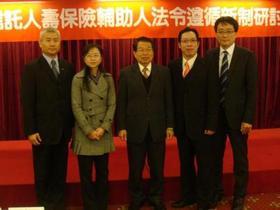 中國信託人壽樹立保險業法令遵循典範