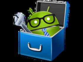 安卓優化大師:讓 Android 保持最佳狀態