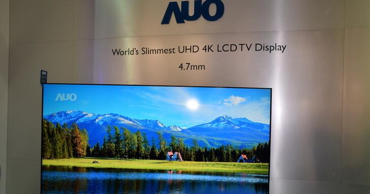 IDC:大尺寸液晶顯示面板榮景持續,面板廠全年獲利可期
