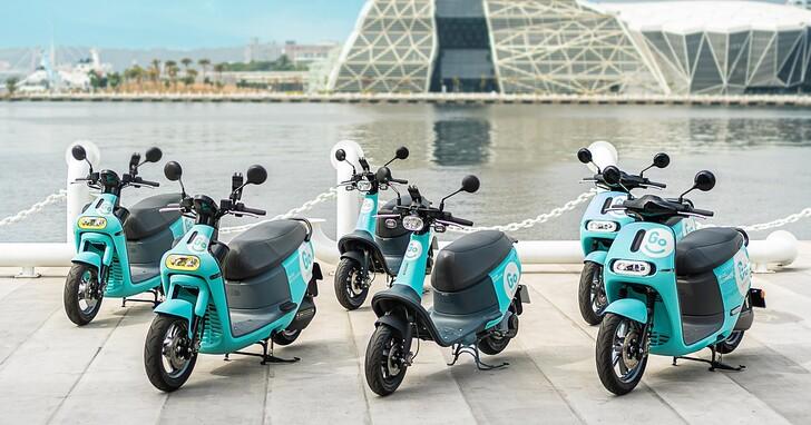 GoShare 進軍港都高雄,三種車款任選擇,同場加映「自由試」優惠活動