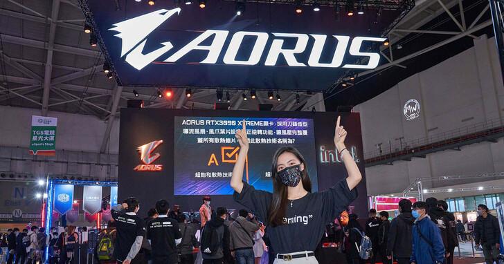 TGS 2021 台北電玩展 技嘉電競品牌 AORUS 主機零組件、顯示器、筆電全線到齊,與原價屋共推線上優惠!