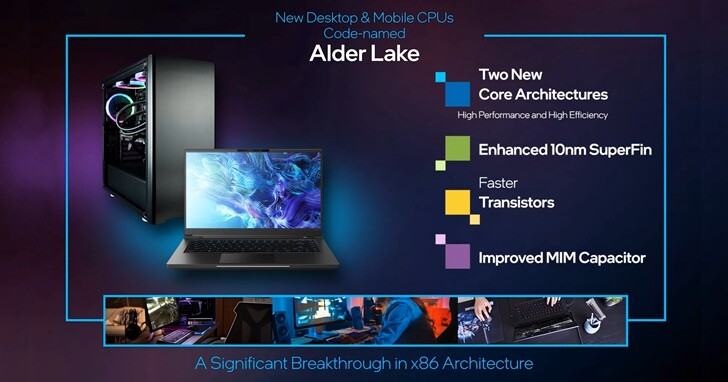 Intel 12代Core曝光:14核心20線程,內建顯示晶片媲美GTX 660 Ti