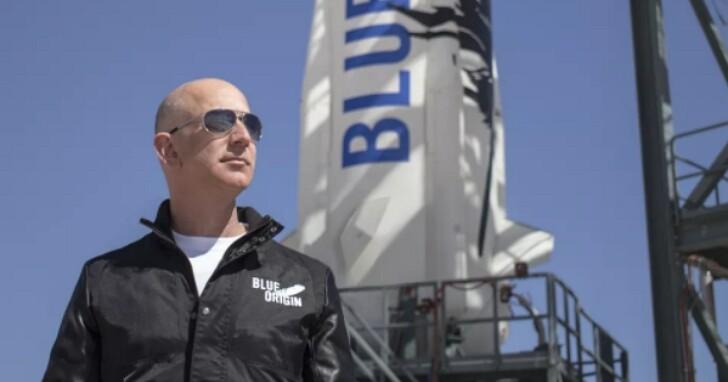 亞馬遜創辦人Jeff Bezos宣布卸任 AWS執行長,發表公開信件說明自己以後要幹嘛