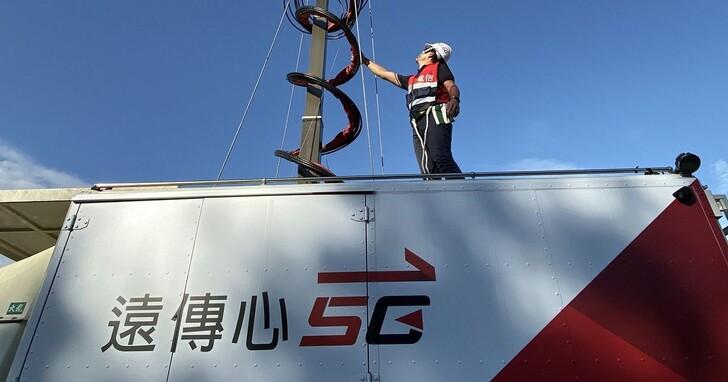 Opensignal 全球 5G 用戶體驗報告,台灣 5G 網速全球第三