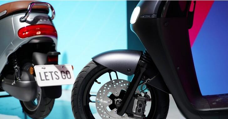 台北市公布新購電動機車補助方案,補助金額增三倍!最高可補助1萬9,000元