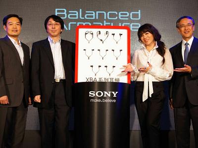 Sony XBA 平衡電樞系列耳機,新台幣2,290元起跳