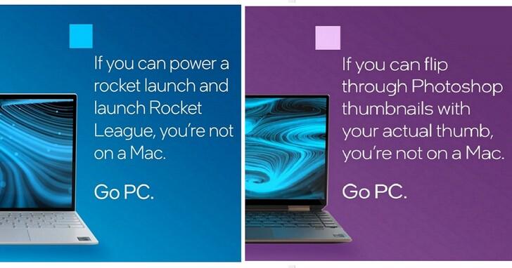 不忍了,英特爾一系列宣傳要說服你蘋果M1處理器沒那麼好