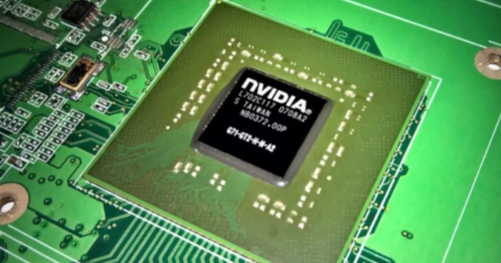 反對 NVIDIA 收購 ARM,高通跳出來狀告全球監管機構
