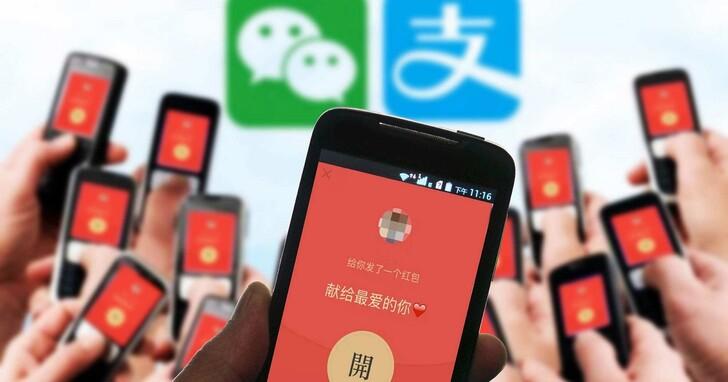 中國企業員工因除夕晚沒上微信「搶主管的紅包」差點被辭,大年初一連忙道歉並檢討