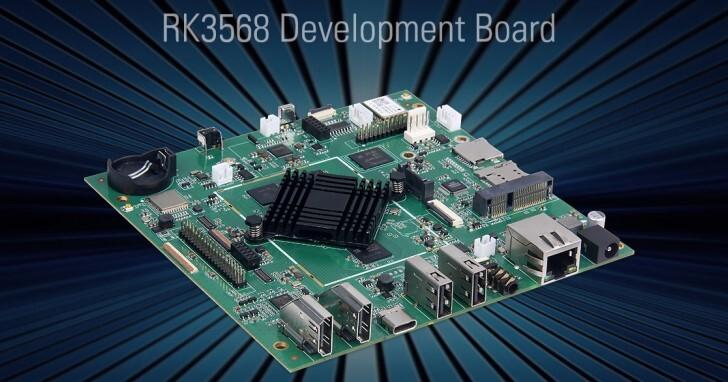 Geniatech推出全新RK3566、RK3568開發板,支援Android 10還有豐富I/O端子