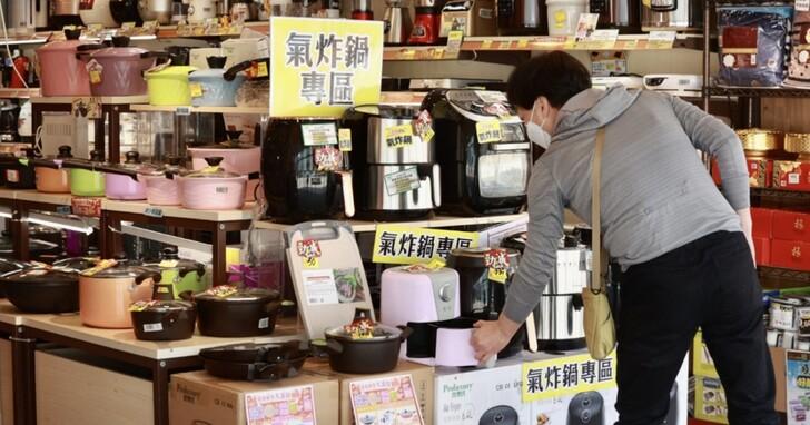 香港消委會測試12款氣炸鍋,其中6款炸薯條可致癌物超標