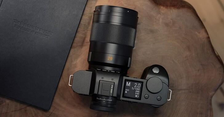 徠卡發表 L-Mount 廣角鏡 APO-Summicron-SL 28mm f/2 ASPH. 讓定焦陣容更完備