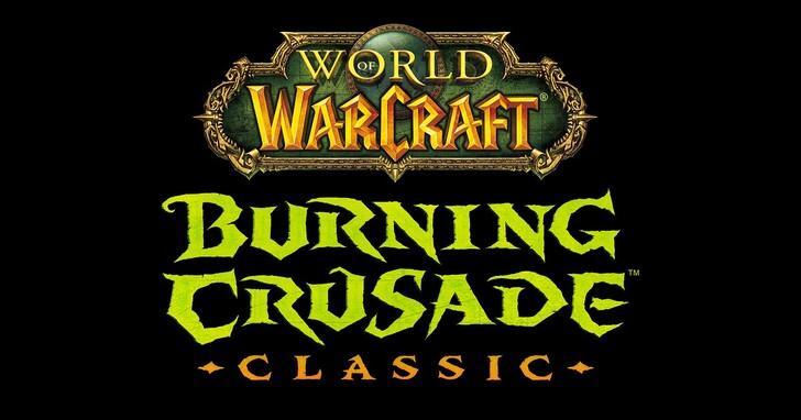 《魔獸世界:燃燒的遠征》經典版公布,召喚玩家重返黑暗之門,預計今年下旬推出
