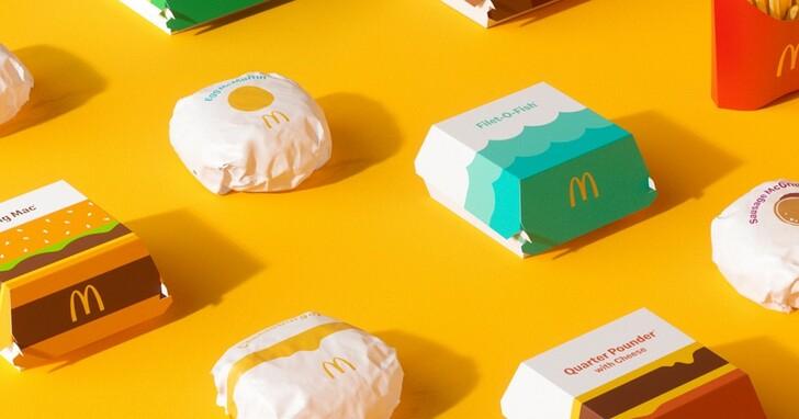 這些是麥當勞即將要換的新包裝,這次要走極簡風?