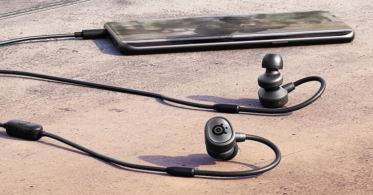 SteelSeries Tusq 入耳式電競耳機,專為手遊設計具雙麥克風收音系統