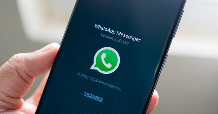 該如何註銷 WhatsApp 個人帳號,以避免WhatsApp 與 Facebook 共享用戶帳號資料