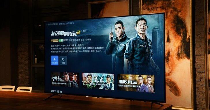 Redmi超大86吋電視 Redemi MAX 86中國媒體實測,價格壓到台幣五萬元以內好用嗎?
