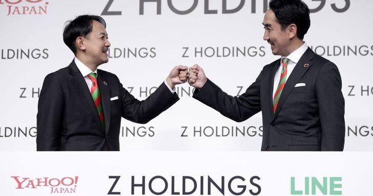 Z Holdings和LINE正式整併,聚焦4大領域、5年內投資5千億日圓招募AI人才