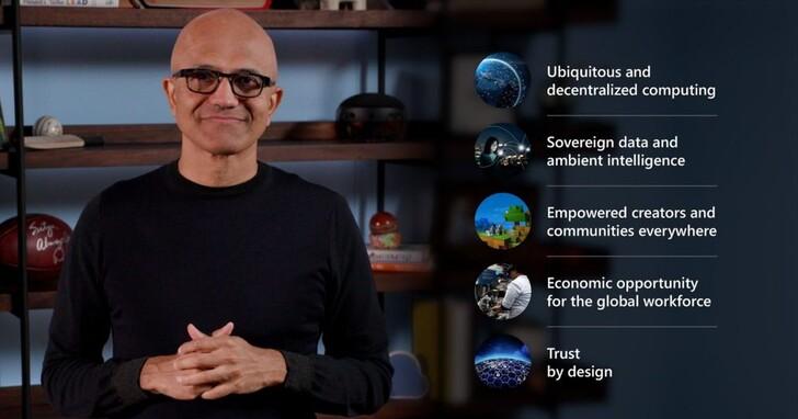 微軟執行長預測:未來雲端運算推動需要掌握這5大關鍵