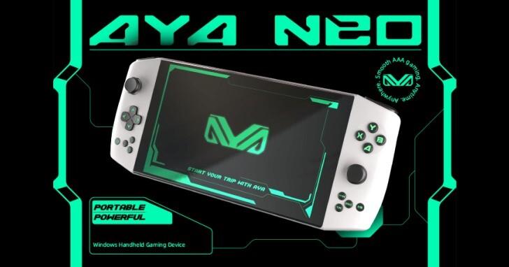 AYA-NEO掌上型電腦預購開跑,7吋螢幕搭Ryzen 5 4500U處理器