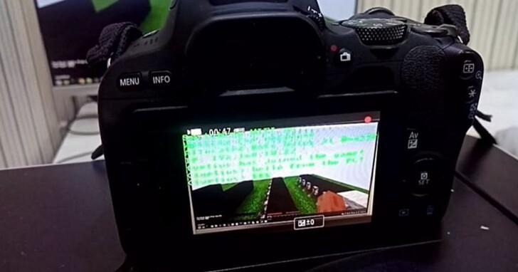 舊的EOS 200D相機竟能拿來架設《當個創世神》伺服器?作者將程式碼公布