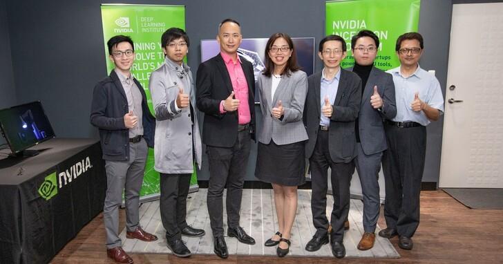 亞洲首座「NVIDIA Inception AI 新創基地」入駐林口新創園