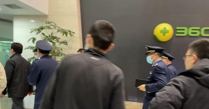 中國360遭公安調查,原因在違法廣告太多、亂灑廣告還教客戶規避審查