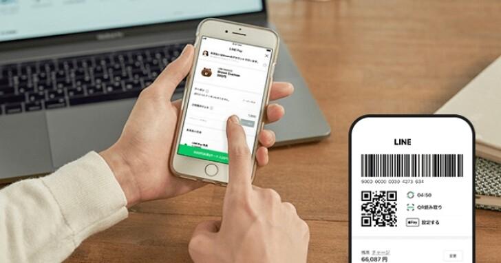 LINE日本用戶個資出包!2018年以來中國外包公司可瀏覽所有日本用戶的電話ID及對話內容