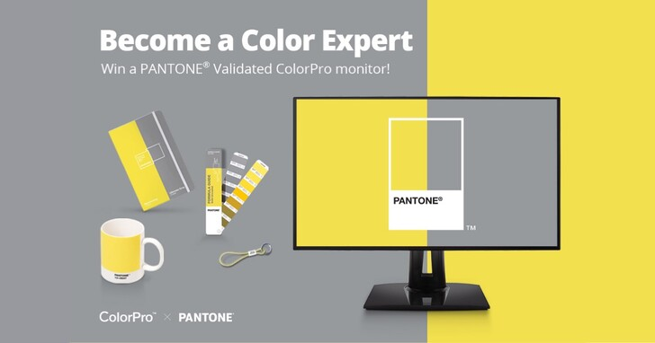 ViewSonic攜手Pantone舉辦「成為色彩專家」線上抽獎活動