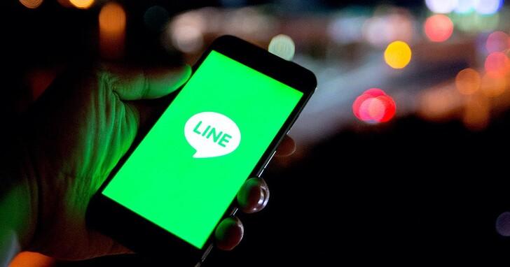 如何設定LINE個人檔案的背景音樂?
