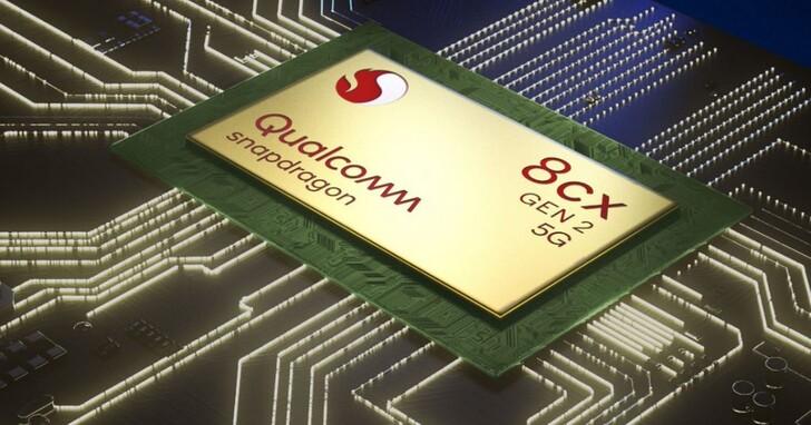 蘋果M1晶片不僅讓Intel坐不住,高通也將推驍龍新一代PC處理器 SC8280