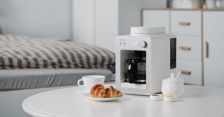 siroca全新自動研磨咖啡機推台灣限定新色「晨光白」