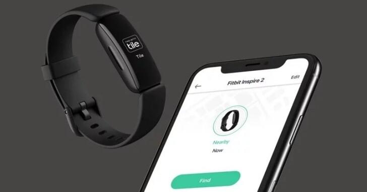 Fitbit 攜手藍牙防丟器品牌,為旗下 Inspire 2 手環提供 Tile 失物定位功能
