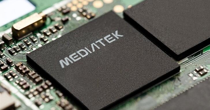 聯發科5G火力全開,年底將推出最貴的高階5G晶片