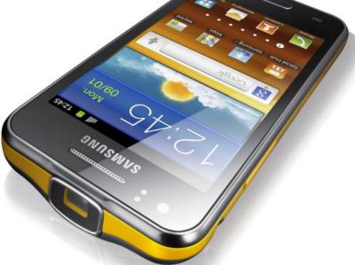 Samsung Galaxy Beam Android 投影手機,給你 50吋畫面