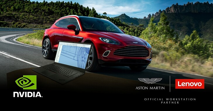 Lenovo ThinkPad P 系列行動工作站解析,就連 Aston Martin 設計團隊也指定使用的筆電!