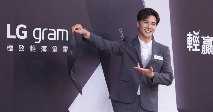 LG Gram 超輕量 16 吋筆電登台,信義區快閃店同步登場