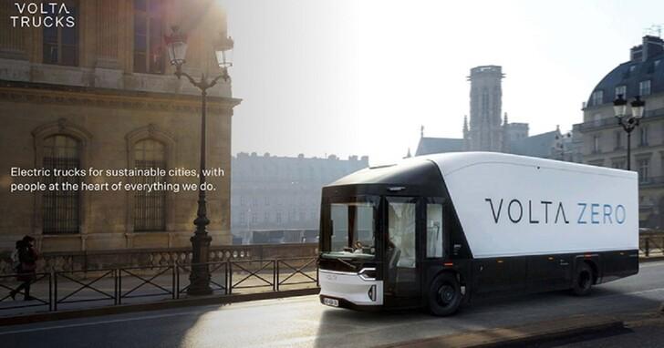 官方透露更多純電卡車 Volta Zero 相關消息,預計下半年上路營運